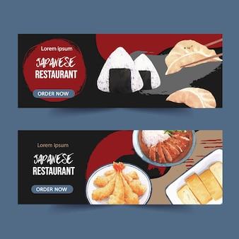 Illustrazione dell'acquerello con sushi a tema creativo per banner, pubblicità e depliant.