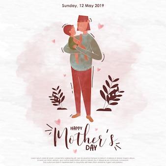 Illustrazione dell'acquerello di festa della mamma