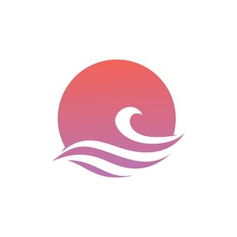 Illustrazione dell'icona di vettore di logo del sole di tramonto del mare dell'acqua del mare di wave