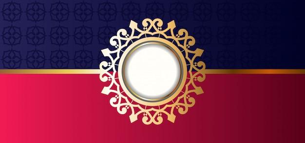 Illustrazione dell'insegna rossa dell'invito con l'ornamento greco