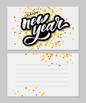Illustrazione dell'oro dell'autoadesivo di festa del testo della spazzola di calligrafia dell'iscrizione di natale del nuovo anno
