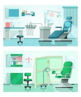 Illustrazione dell'ufficio del dentista, sedia dentale del fumetto nell'interno dell'ospedale, attrezzatura medica dalla clinica, insieme della pagina di atterraggio della medicina di odontoiatria