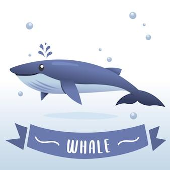 Illustrazione della balena simpatico cartone animato. parte della collezione di vita marina, illustrazione per bambini