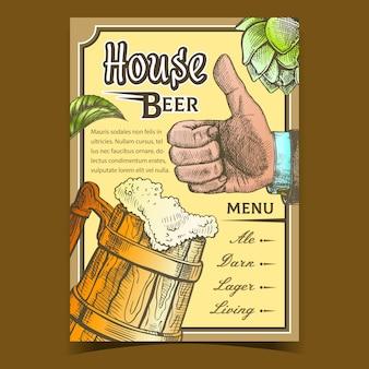 Illustrazione della casa di pubblicità del menu del pub della birra della camera
