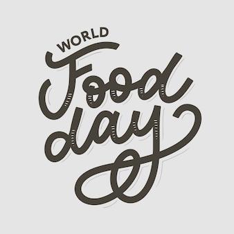 Illustrazione della giornata mondiale dell'alimentazione. adatto per biglietto di auguri, poster e banner.