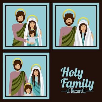 Illustrazione della sacra famiglia