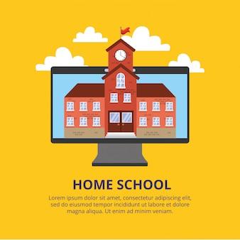 Illustrazione della scuola a casa