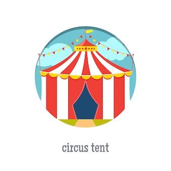Illustrazione della tenda di circo