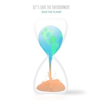 Illustrazione della terra che affonda in un orologio di sabbia su sfondo bianco per salvare l'ambiente e il pianeta.