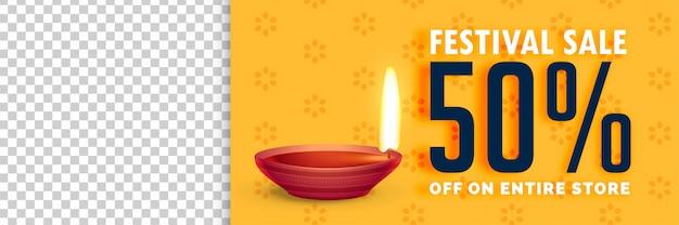 Illustrazione della vendita di diwali con lo spazio di immagine