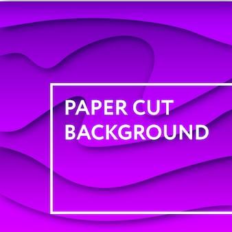 Illustrazione di arte di gradiente di colore 3d di vettore dell'estratto del fondo del taglio della carta