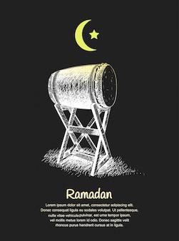 Illustrazione di bedug per la santa celebrazione della carta del ramadan