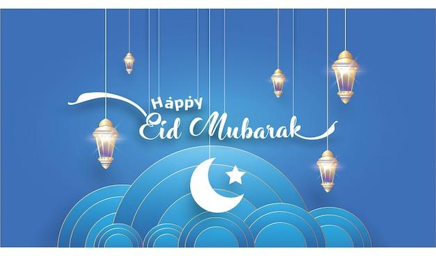 Illustrazione di cartolina d'auguri di eid mubarak