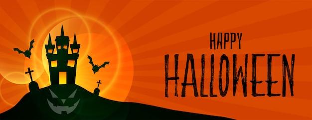 Illustrazione di casa stregata spaventosa felice di halloween