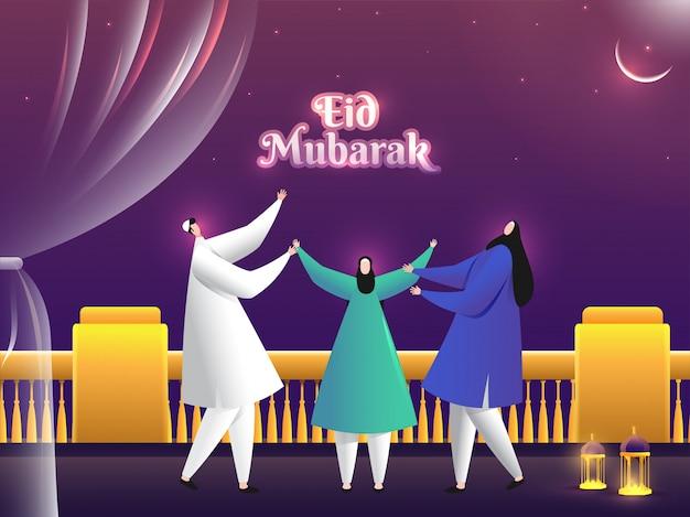 Illustrazione di celebrazione del partito di eid mubarak con personaggi