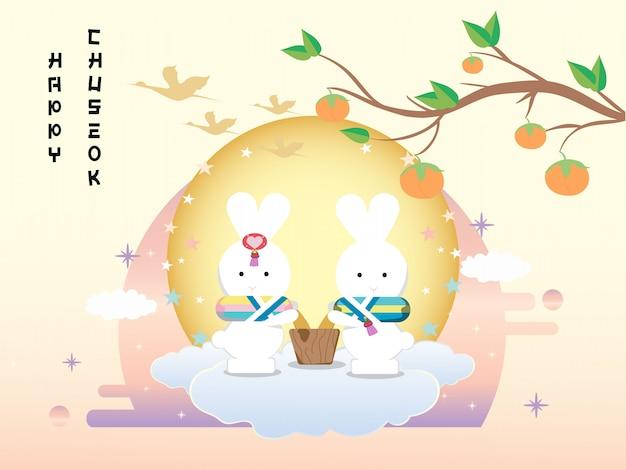 Illustrazione di chuseok. albero di cachi sulla vista di luna piena