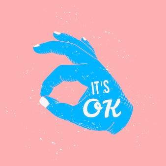 Illustrazione di citazione rosa colori pop art del design della carta con gesto ok in stile retrò.