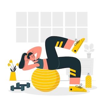 Illustrazione di concetto di addestramento a casa