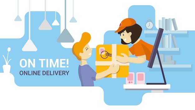 Illustrazione di consegna merci dell'ordine del consumatore online. cliente felice che riceve un ordine online a casa. concetto di corriere espresso.