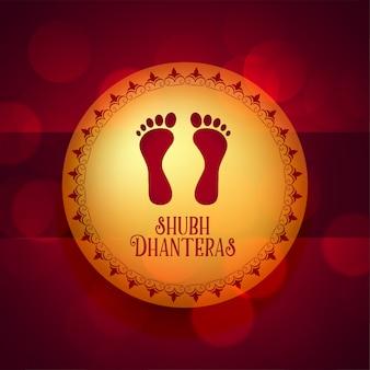 Illustrazione di dhanteras felice con stampa di piedi di dio
