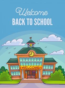 Illustrazione di edificio scolastico per banner o poster design.