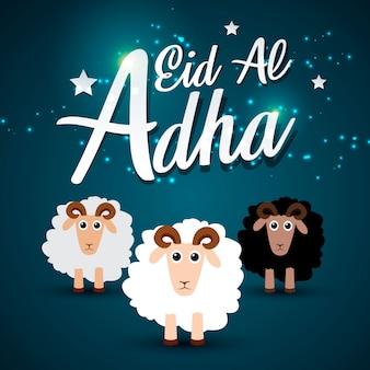Illustrazione di eid al adha capra