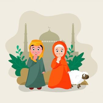Illustrazione di eid-al-adha mubarak