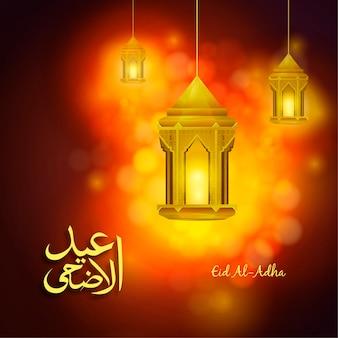 Illustrazione di eid al-adha