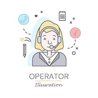 Illustrazione di facce e professioni lineare persone piane.