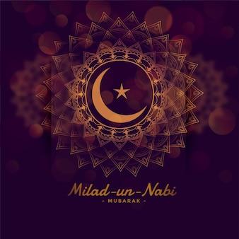 Illustrazione di festival islamico di milad un nabi