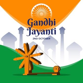Illustrazione di gandhi jayanti piatto