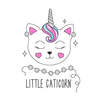 Illustrazione di gattino carino