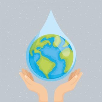 Illustrazione di giorno dell'acqua con le mani che sollevano goccia e mondo