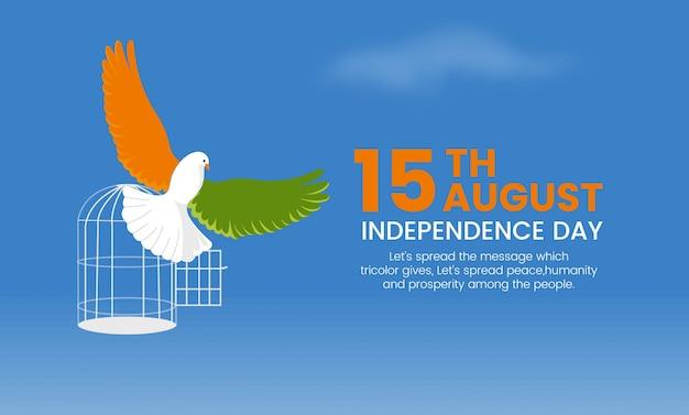 Illustrazione di giorno di indipendenza