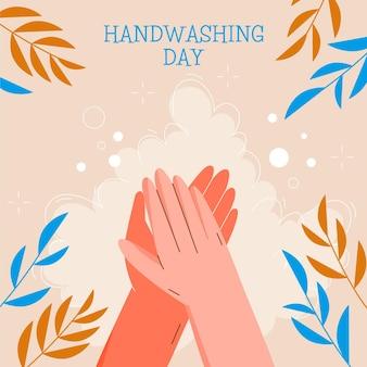 Illustrazione di giorno di lavaggio delle mani globale con foglie