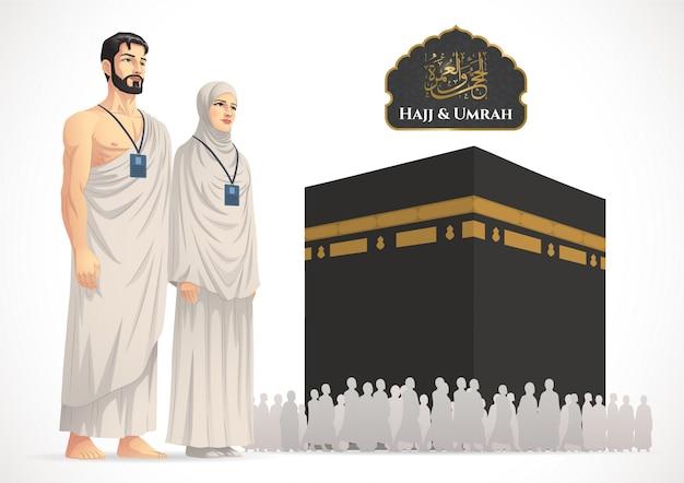 Illustrazione di hajj e umrah