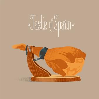 Illustrazione di jamon spagnolo. coscia di maiale essiccata per immagine di concetto di buongustai.