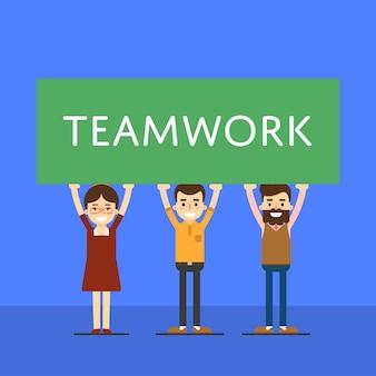 Illustrazione di lavoro di squadra con un gruppo di persone sorridenti