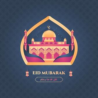 Illustrazione di moschea di eid mubarak