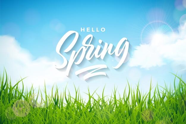 Illustrazione di primavera vettoriale con erba verde