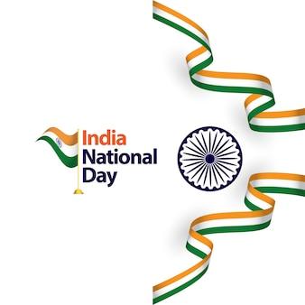 Illustrazione di progettazione del modello di vettore di festa nazionale dell'india