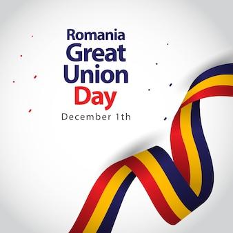 Illustrazione di progettazione del modello di vettore di giorno del sindacato della romania grande