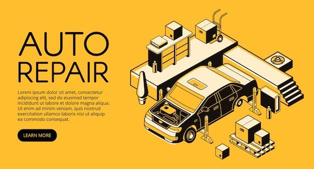 Illustrazione di riparazione auto del poster di pubblicità servizio auto.