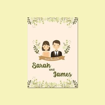 Illustrazione di ritratto di coppia salva la data