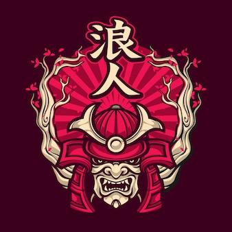 Illustrazione di samurai