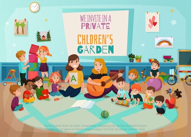 Illustrazione di scuola materna
