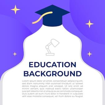 Illustrazione di sfondo di educazione