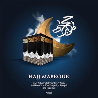 Illustrazione di sfondo di pellegrinaggio islamico hajj
