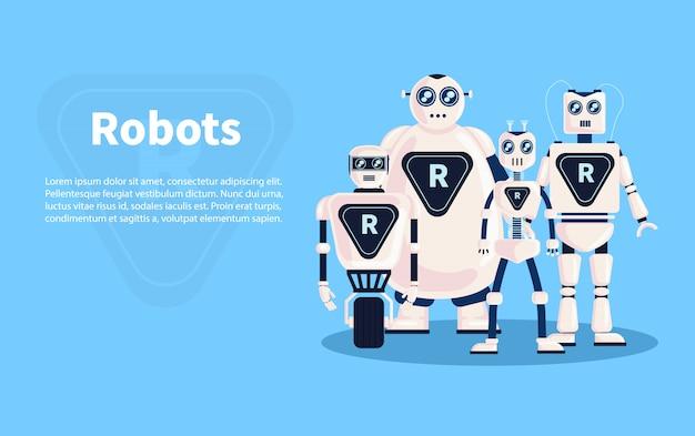 Illustrazione di sfondo di robot