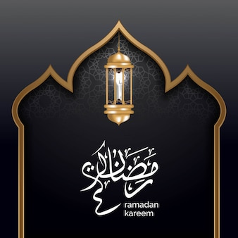 Illustrazione di sfondo islamico oro nero di lusso